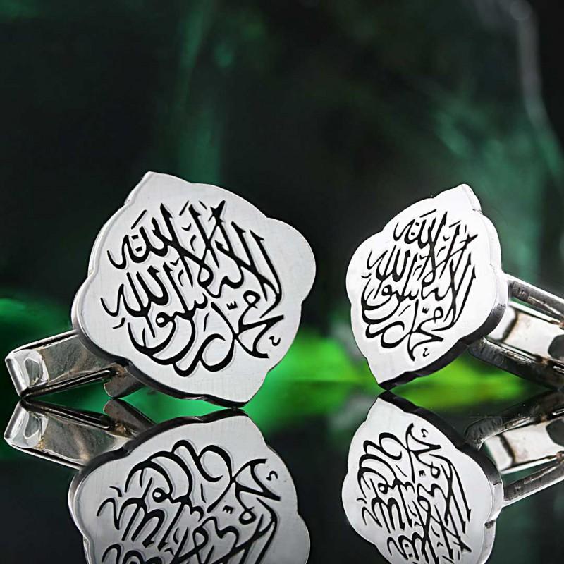 925 Ayar Gümüş Dini Kol Düğmesi
