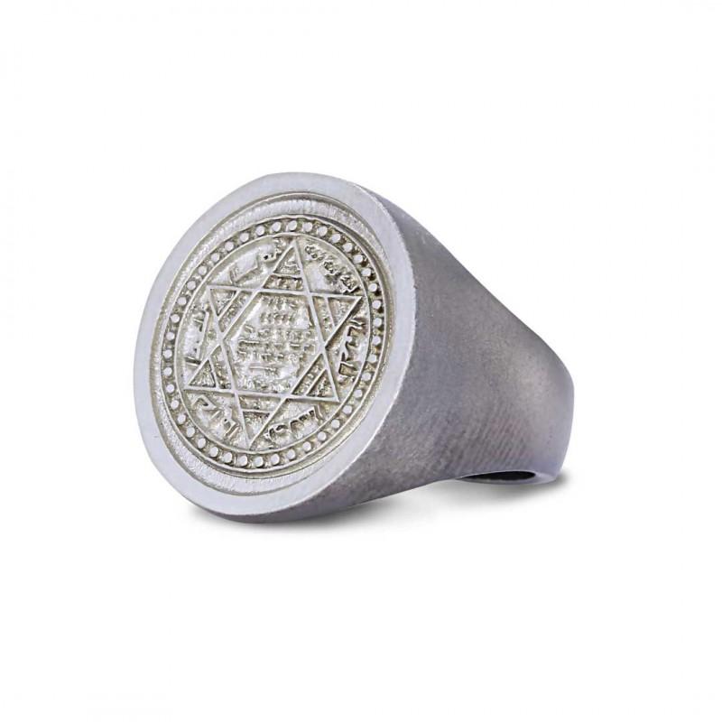 Hz. Süleyman Yüzüğü